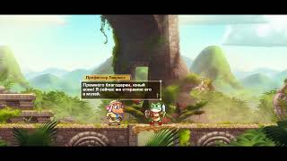 Monster Boy and the Cursed Kingdom PC RUS #3