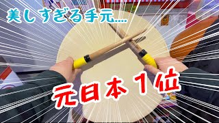Download lagu 【太鼓の達人】幽玄ノ乱〜主観視点手元付き〜