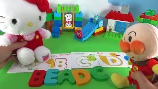 アンパンマン サンリオハローキティちゃん 子供向け英語アニメテレビ♪ABC アルファベット♪anpanman HelloKitty baby english kids episodes