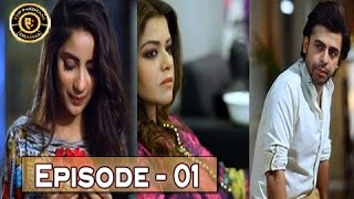 Teri Chah Mein Ep 01 - 13th July 2016 -  Top Pakistani Dramas