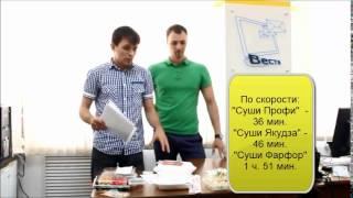Обзор служб доставки суши и роллов в Оренбурге.<
