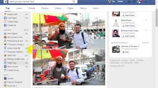 Free Facebook Marketing Bangla Tutorial