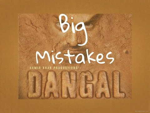 5 Big Mistakes in Aamir khan's Dangal Movie Official Trailer | Mistakes | Breakdown |