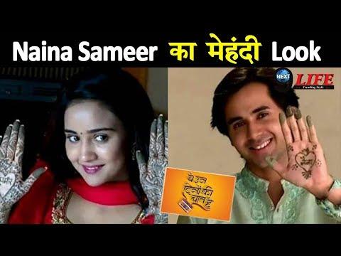 ऐसा होगा Naina Aka Ashi Singh और Sameer Aka Randeep Rai का मेहंदी और हल्दी का Look...  