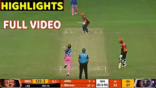 Sunrisers Hyderabad vs Rajasthan Royals Full Match Highlights, SRH VS RR HIGHLIGHTS, JASON ROY Sanju