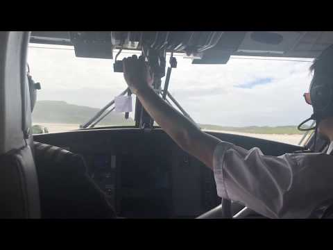 Flying out of Barra