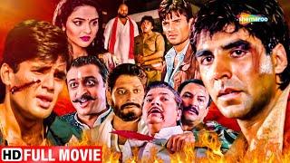 अक्षय कुमार, सुनील शेट्टी की सुपरहिट मूवी - AKSHAY & SUNIL BLOCKBUSTER MOVIE - Raghuveer + Elaan