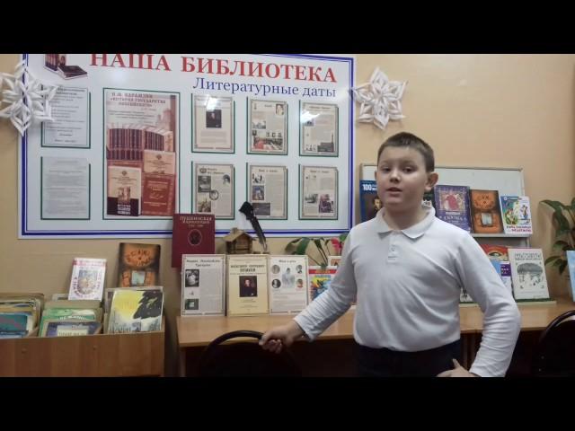 Изображение предпросмотра прочтения – ДенисДавыдов читает произведение «Вот север, тучи нагоняя…» А.С.Пушкина