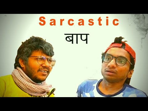 Sarcastic बाप - Chote Miyan & Kunal As Baap