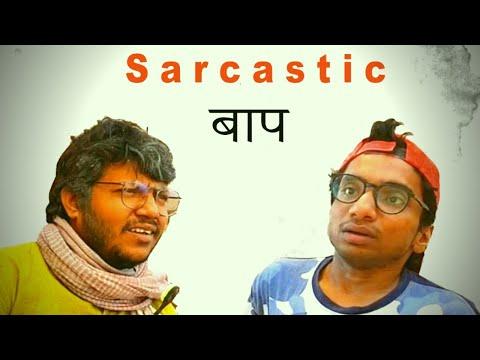Sarcastic बाप - Chote Miyan & Kunal As Baap