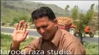 Dhol driver da song mp4