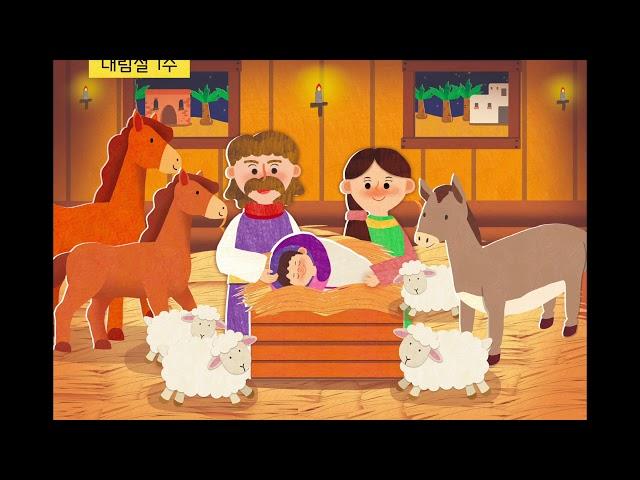 11월 29일 주일학교 온라인예배