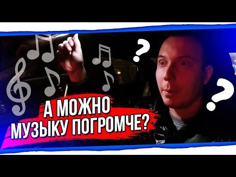 Типичные пятничные пассажиры Яндекс такси,Гетт и Ситимобил БТ#25