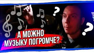 Типичные пятничные пассажиры Яндекс таксиГетт и Ситимобил БТ25