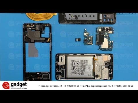 Photo of Samsung Galaxy A51 разборка / Samsung Galaxy A51 disassembly Teardown – سامسونج