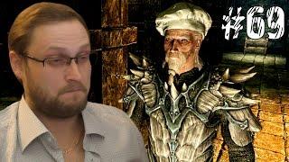 The Elder Scrolls V: Skyrim ► ЛУЧШИЙ ПОВАР ► #69