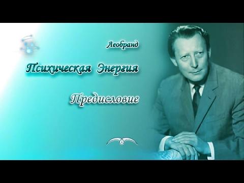 Переводчик онлайн с английского на русский язык. Онлайн
