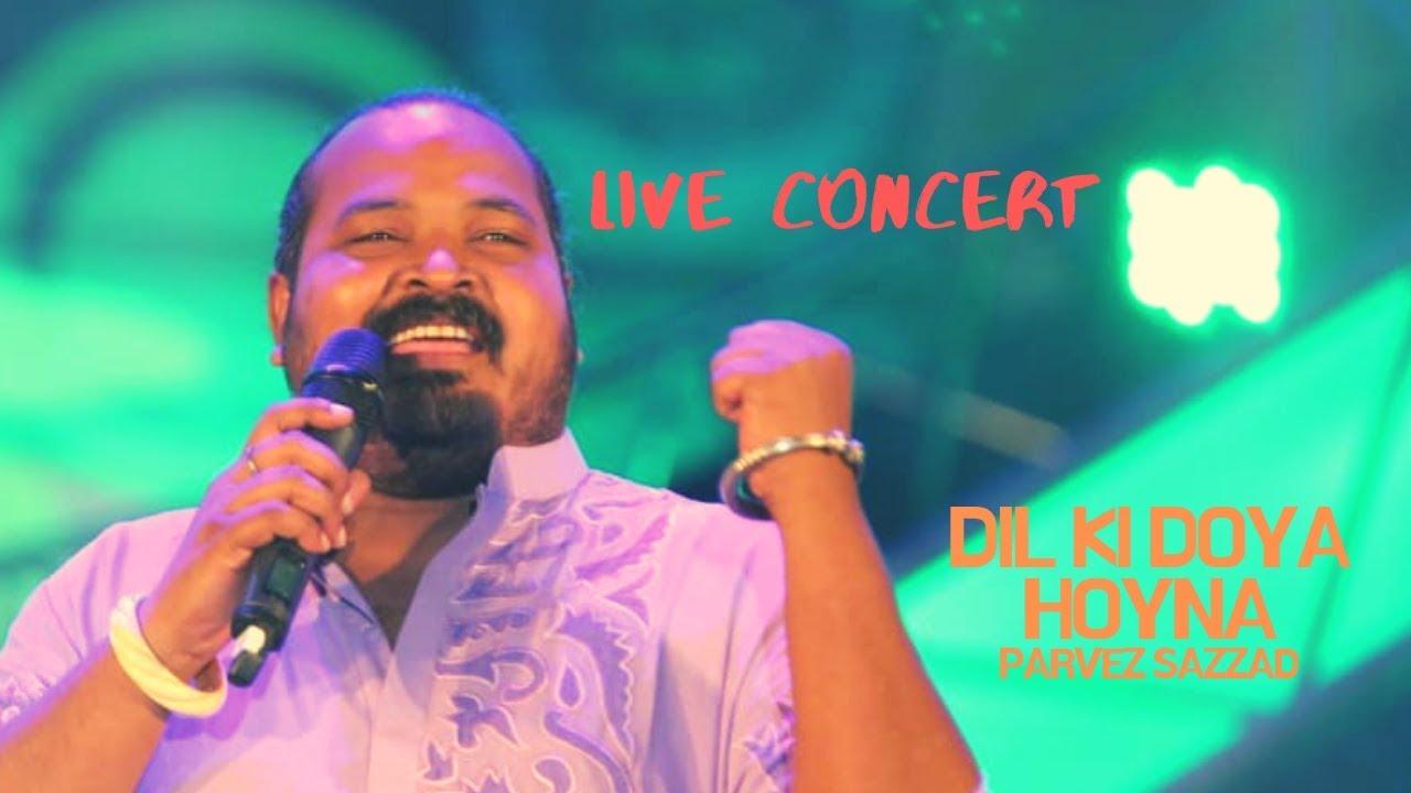 দিল কি দয়া হয়না | Dil Ki Doya Hoyna | Live Concert | Parvez Sazzad