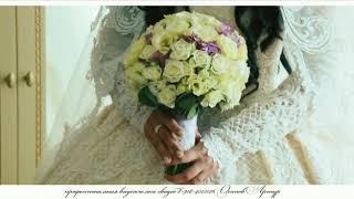 Черкесская свадьба.Красивая невеста.