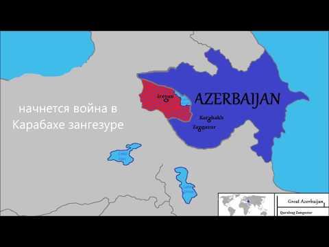 начнется война в Карабахе зангезуре - Nagorno Karabakh Zangezur