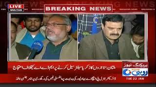 Election In South Punjab! - 7pm News Bulletin   22 Jan 2019   Rohi