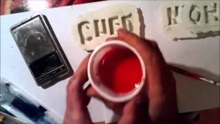 Делаем 3D надпись [логотип]  своими руками(Источник — http://yarbula.ru/uE3kG Делаем физический 3D логотип или надпись своими руками ---------- ~ Наши ссылки ~ ----------..., 2015-01-06T19:22:38.000Z)