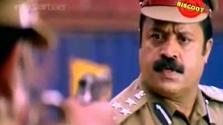 the tiger malayalam movie diaglouge scene suresh gopi
