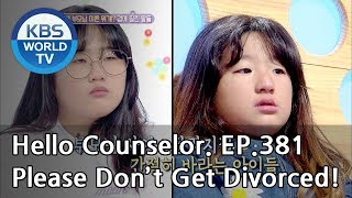 Please stop my dad from drinking so much!! [Hello Counselor ENG,THA/2018.09.24]