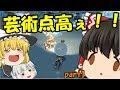 【ゆっくり実況】続!ゆっくり達とイケイケ!マリオカート8DX