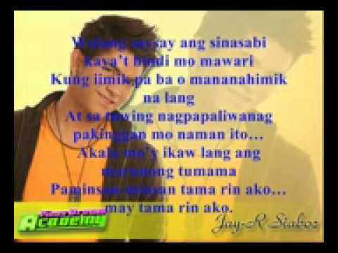 may tama rin ako Jr Siaboc with lyrics