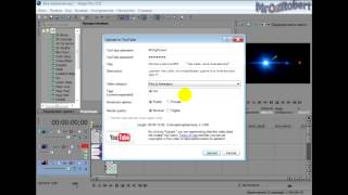 Как загрузить видео формата VEG