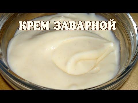сметанный крем со сгущенным молоком , рецепт приготовления