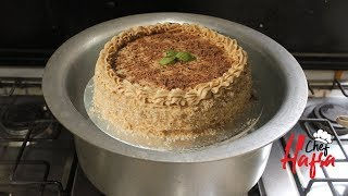 Coffee Cake Without Oven - کافی کیک  -Bakery style Coffee Cake - Coffee Cake