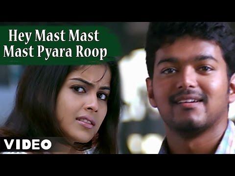 Hey Mast Mast Mast Pyara Roop Hai Full Video Song || Ghamandee || Vijay, Jeniliya D'Souza