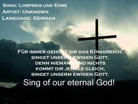 Lobpreis und Lobpreis Gospel Songs und Texte