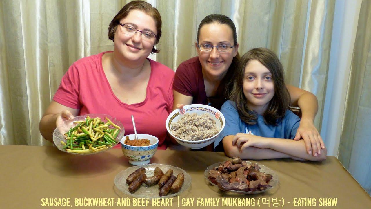 Gay Family Heart