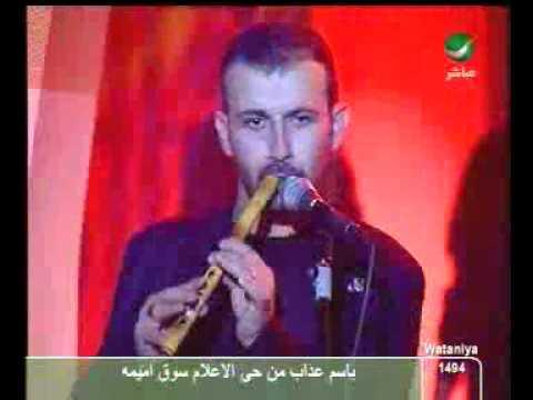 Ali Deek - Hajar (Arapça)