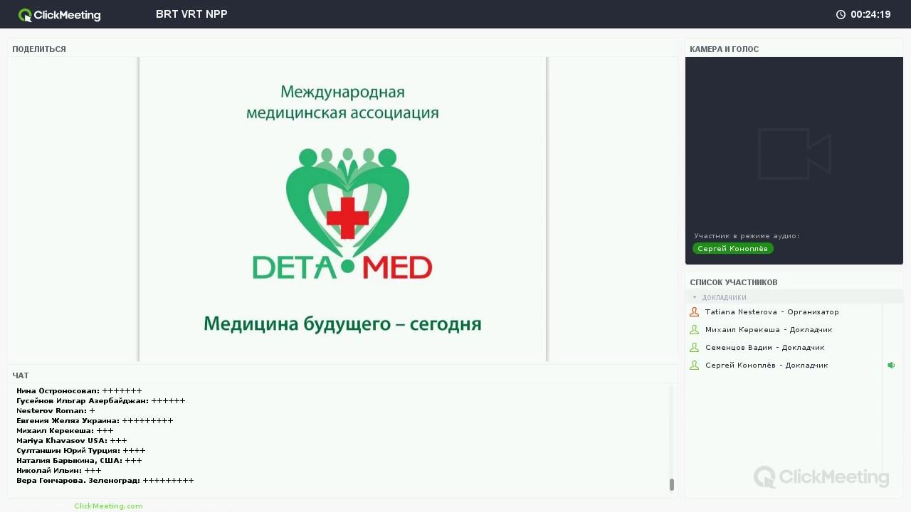 Www deta-elis коноплев с.п.лечение наркомании вызов врача на дом вывод из запоя кодирова