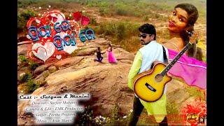 Priya Re Priya Re || Odia Music Album || Satyam & Manini || Produced by Surjeet Mohanty