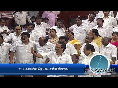 Jayalalitha VS M.K Stalin   Jayalalitha and Stalin Heavy Argument in Assembly