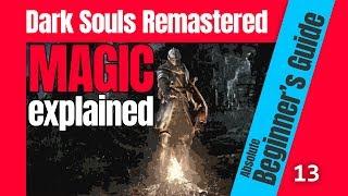 dark souls remastered tutorial
