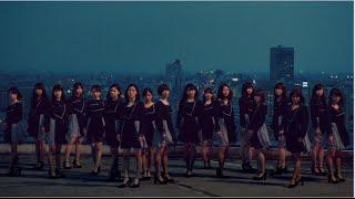 2016年8月17日発売 SKE48 20th.Single「金の愛、銀の愛」Music Video。 ...