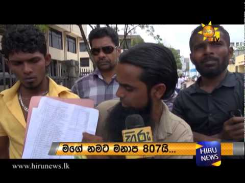 SLMC rejects Colombo preferential vote results - Election Commissioner