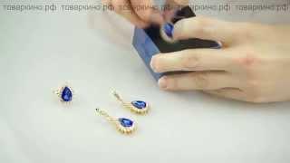 Набор Хюррем Сапфир кольцо Хюррем, серьги, кулон(, 2015-06-22T20:54:58.000Z)