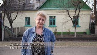 Сохраним Минск - Алла Леонидовна Артёмова
