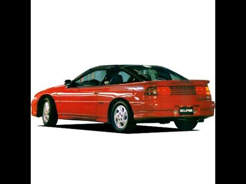[SCHEMATICS_48EU]  Mitsubishi Eclipse, Laser, Talon - Service Manual / Repair Manual - Wiring  Diagrams - YouTube   1990 Plymouth Laser Wiring Diagram      YouTube
