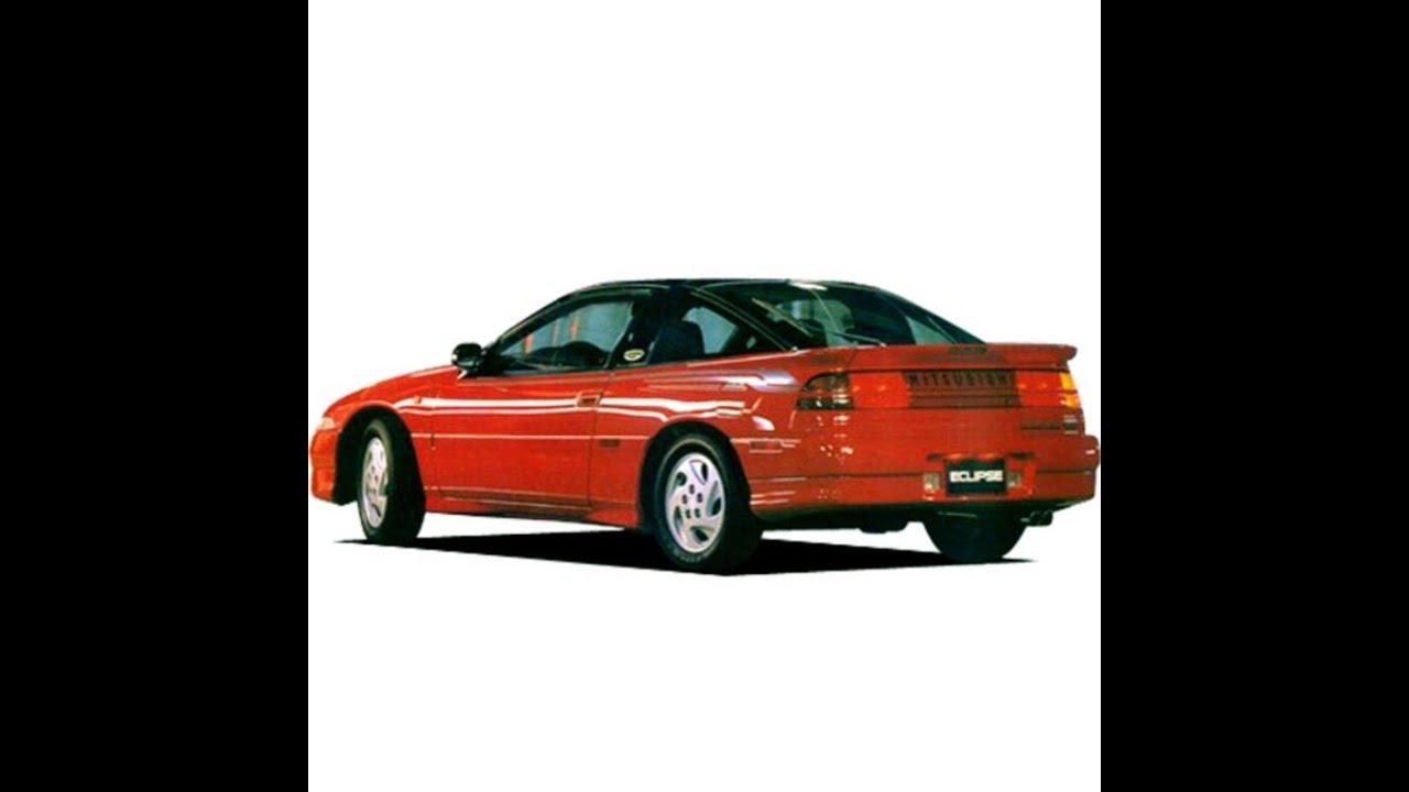 Mitsubishi Eclipse Laser Talon Service Manual Repair Manual Wiring Diagrams Youtube