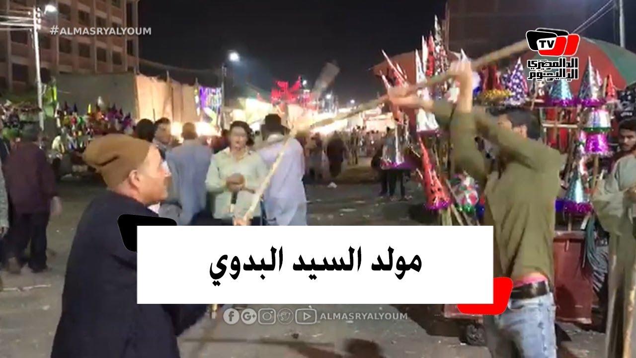 المصري اليوم:«مواويل ورقص وتحطيب »..احتفالات مولد السيد البدوي