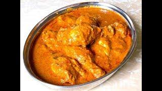 Chicken Desi Chaska Masala