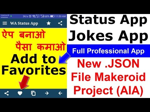 Make Android Jokes App Or Status App With Add To Favorite Option  | App Creation Using JSON File